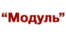 Оптовый поставщик комплектующих «Модуль», г. Пенза