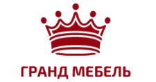 Мебельная фабрика «Гранд-Мебель», г. Бийск