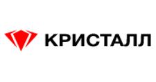 Изготовление мебели на заказ «Кухни Кристалл», г. Санкт-Петербург