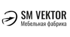 Мебельная фабрика «СМ Вектор», г. Санкт-Петербург