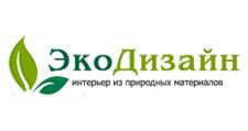 Импортёр мебели «ЭкоДизайн (Китай, Индонезия)», г. Красноярск