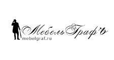 Салон мебели «Мебель ГрафЪ», г. д/о Щелково