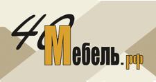 Салон мебели «40Мебель», г. Калуга