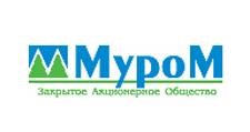 Оптовый поставщик комплектующих «Муром (ЗАО Муром)», г. Муром