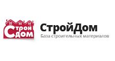 Розничный поставщик комплектующих «СтройДом», г. Тамбов
