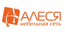 Салон мебели «АЛЕСЯ», г. Омск