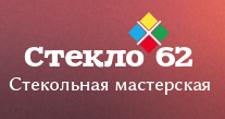 Оптовый поставщик комплектующих «Стекло 62», г. Рязань