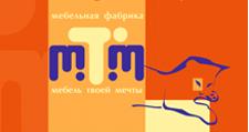 Салон мебели «МТМ», г. Нижний Новгород