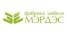 Мебельная фабрика «Мэрдэс», г. Москва