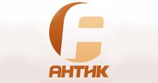 Оптовый поставщик комплектующих «Антик», г. Новосибирск