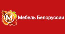 Салон мебели «Мебель Белоруссии», г. Щёлково