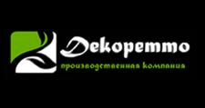 Оптовый поставщик комплектующих «Декоретто», г. Заволжье