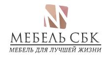 Мебельная фабрика «Мебель СБК», г. Владимир
