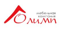 Мебельная фабрика «ОЛИМП», г. Ульяновск