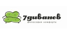 Интернет-магазин «7 Диванов», г. Москва