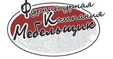 Оптовый поставщик комплектующих «Фурнитурная компания Мебельщик», г. Долгопрудный