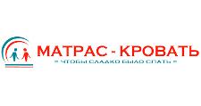 Интернет-магазин «Матрас-кровать», г. Нижний Новгород