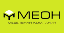 Мебельная фабрика «Меон», г. Волжск