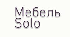 Изготовление мебели на заказ «Solo», г. Пенза