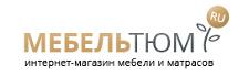 Интернет-магазин «МебельТюм.ру», г. Тюмень