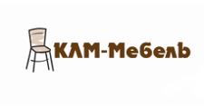 Мебельная фабрика «КЛМ-мебель»