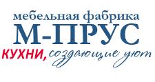 Изготовление мебели на заказ «М-Прус», г. Москва