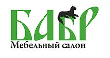 Изготовление мебели на заказ «Бабр», г. Иркутск