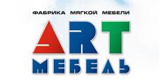 Мебельный магазин «ARTмебель», г. Саратов