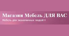 Салон мебели «Мебель Для Вас», г. Красноярск