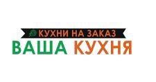 Мебельный магазин «Ваша кухня», г. Краснодар