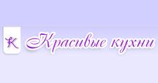 Салон мебели «Красивые кухни», г. Нижний Новгород