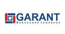 Оптовый поставщик комплектующих «GARANT», г. Чебоксары