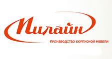 Мебельная фабрика «Милайн», г. Смоленск