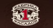 Розничный поставщик комплектующих «Первая Фабрика Фасадов», г. Краснодар