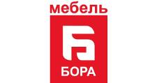 Мебельная фабрика «Бора», г. Челябинск