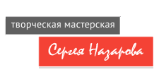 Розничный поставщик комплектующих «Творческая мастерская Сергея Назарова», г. Казань