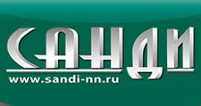 Салон мебели «Санди», г. Дзержинск