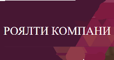 Изготовление мебели на заказ «Роялти-Компани», г. Кострома