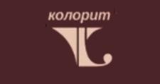 Салон мебели «Колорит», г. Кострома