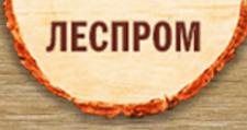 Розничный поставщик комплектующих «ЛЕСПРОМ», г. Екатеринбург