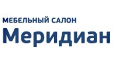 Салон мебели «Меридиан», г. Томск