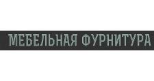 Фурнитурная компания «ИП Бобров Д.И.», г. Ярославль