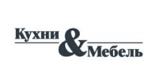 Интернет-магазин «Эталон+», г. Челябинск