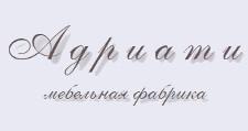 Мебельная фабрика «Адриати», г. Красноярск
