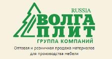 Салон мебели «Волга-плит,», г. Ростов-на-Дону
