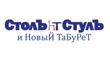 Интернет-магазин «Стол+Стул и НовыЙ ТаБуРеТ», г. Воронеж