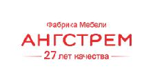 Салон мебели «Ангстрем», г. Ульяновск
