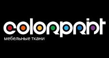 Оптовый поставщик комплектующих «КолорПринт», г. Санкт-Петербург