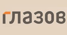 Интернет-магазин «ГЛАЗОВ», г. 355 км и 356 км автотрассы Москва-Киев