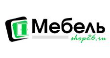 Интернет-магазин «Мебельшоп26», г. Ставрополь